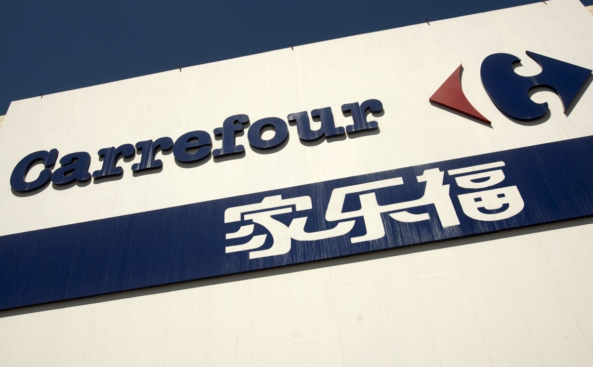 Leading Food Retailer Carrefour Group sells Carrefour China to Suning.com