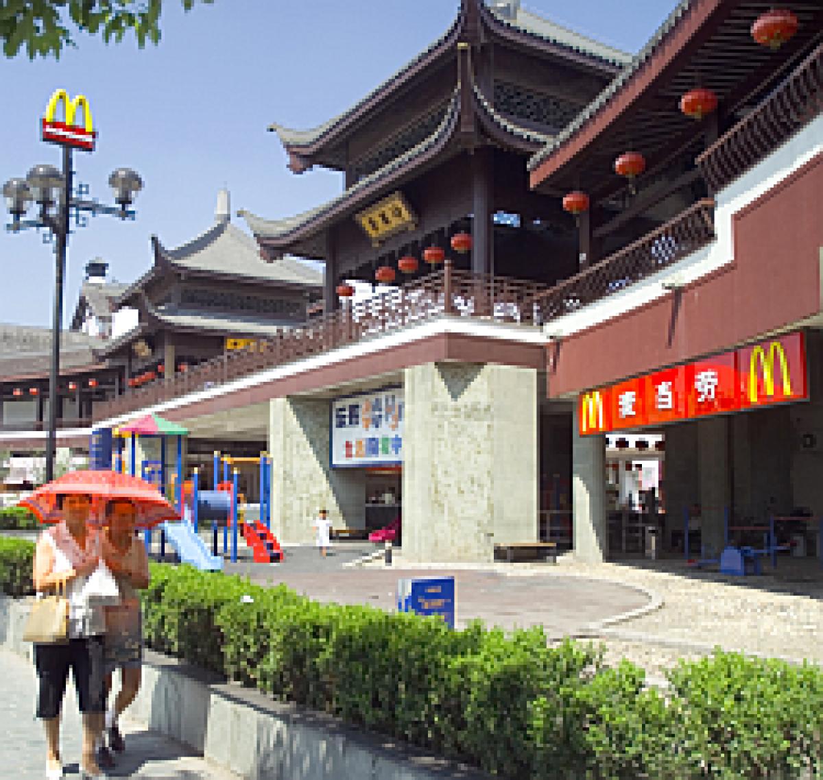 McDonald's Shanghai