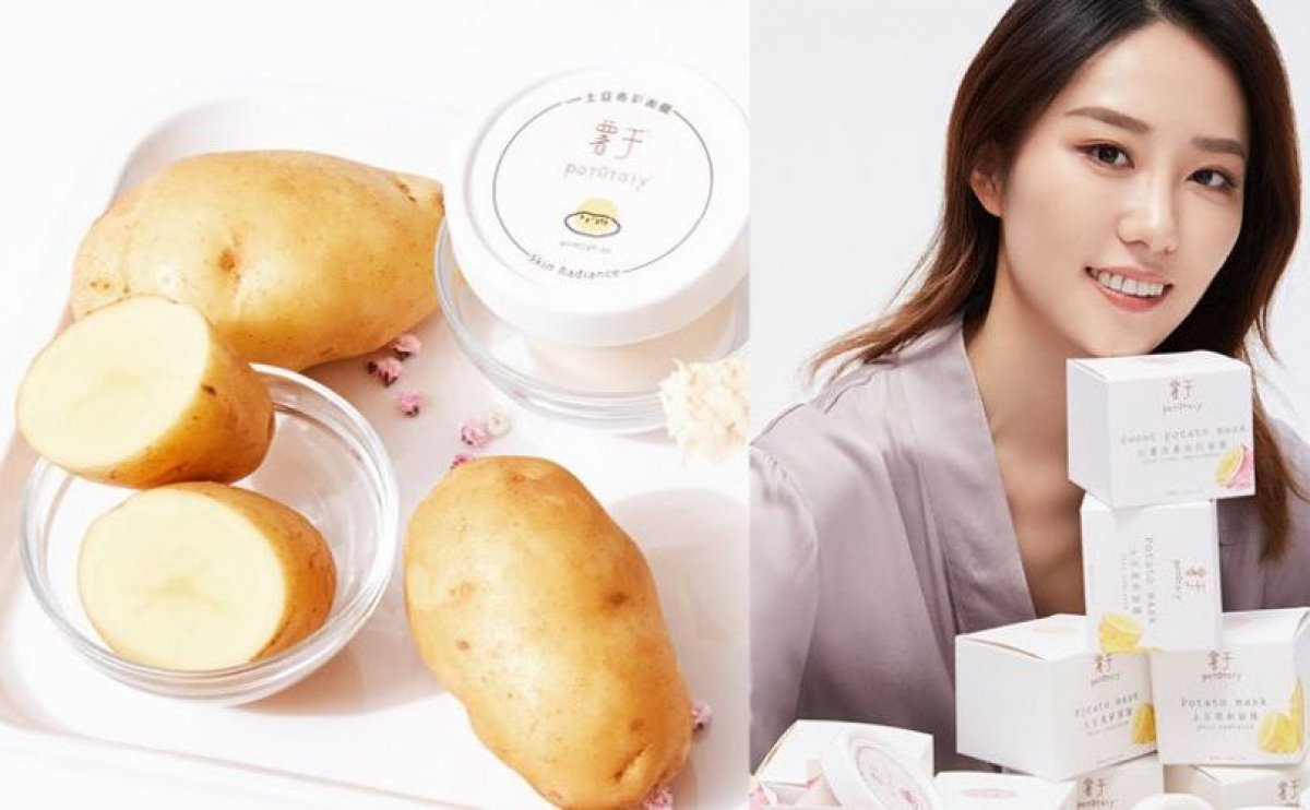 Potato-based skincare line launches in China - and is coming to the US next year.