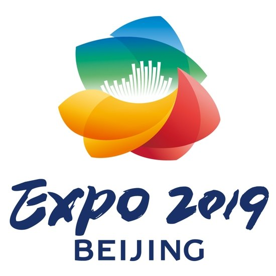 The International Horticultural Exhibition Beijing 2019