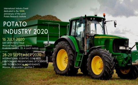 Изменение дат Картофельной Индустрии 2020